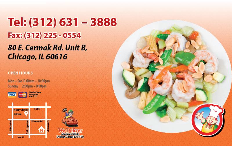 Lo S China Kitchen Chicago Il
